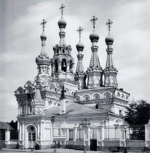 Putinki 1880