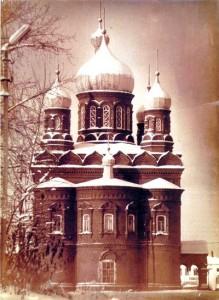krasota-krasnoufimskaya