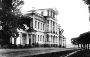002 дом главного горного начальника