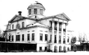 003 дом малахова 1932